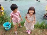 IMG_20150524_150735.jpg