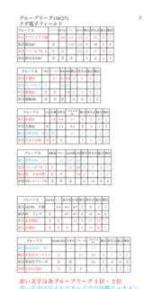 31CBFBC9-4D47-4AA4-9BA8-3585CF9ACBBF.png